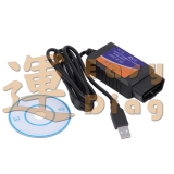 PROFI ELM327 s PIC18F25K80, CAN BUS USB diagnostický kabel ELM327 v1.4 1.4